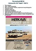 メルカバMk.4/4M ディティール写真集 Part.3 MERKAVA MK4 In IDF Service-Part 3