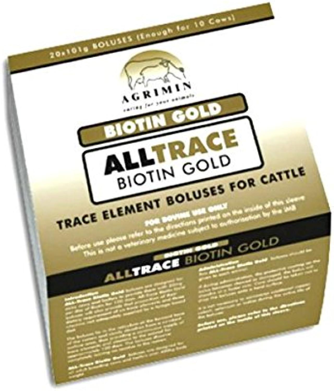 Agrimin AllTrace Biotin gold  Box of 20  Farming Agriculture Livestock