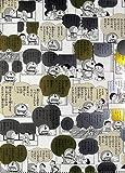 ドラえもん A4 クリアファイルB 【ドラえもん生誕50周年原作シリーズ2】 ショウワノート 646-5020-06
