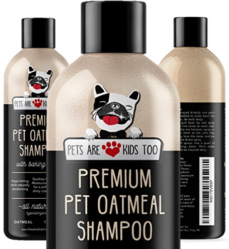 Pet Oatmeal Anti-Itch Shampoo & Conditioner In One! Smelly Puppy Dog &...