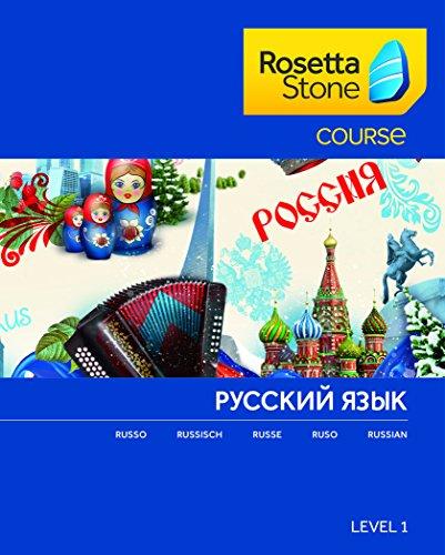 Rosetta Stone Russe Niveau 1 pour Mac