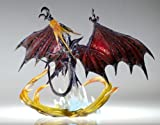 Final Fantasy Master Creatures Bahamut Figure (japan import)