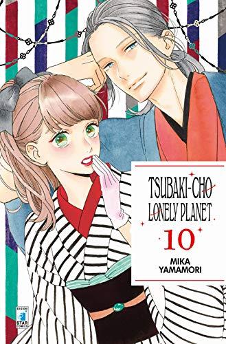 Tsubaki-chou Lonely Planet (Vol. 10)