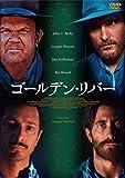 ゴールデン・リバー[DVD]