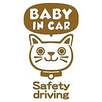 imoninn BABY in car ステッカー 【シンプル版】 No.59 ネコさん2 (ゴールドメタリック)