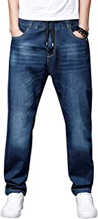 Men's Casual Elastic Waist Loose Jeans with Drawstring