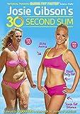 Josie Gibson's 30-Second Slim [DVD] [2017]