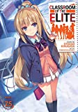 Classroom of the Elite Light Novel 7.5