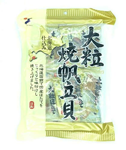 Ready to Eat Dried Japanese Scallop Snack Cheese / Spicy / Grill Flavor