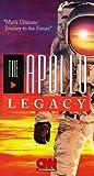 Apollo Legacy [VHS]