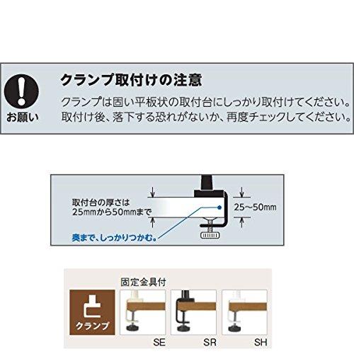 カリモク家具『LEDスタンドライト(KS0160SH)』