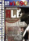 プレミアムプライス版 モハメド・アリ/Muhammad Ali Life of a ...[DVD]
