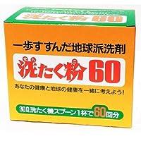 植物系自然派エコロジー洗剤 洗たく粉60 900g