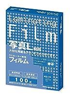 (まとめ買い) アスカ Asmix ラミネートフィルム 写真Lサイズ 厚み100μ 100枚入 BH904 【×10】