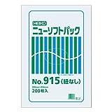 シモジマ ヘイコー ビニール袋 ニューソフトパック No.915 0.009mm厚 紐なし 200枚入