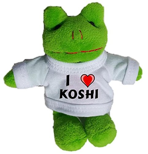 Rana de peluche (llavero) con Amo Koshi en la camiseta (nombre de pila/apellido/apodo)