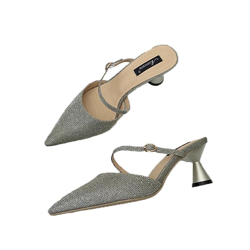 難民単位見落とす【トブイ】パンプス ゴールド 痛くない パンプス シルバー パンプス かかとなし デザインヒール おしゃれ レディース キラキラ フォーマル 7.5cm 7.5センチヒール 歩きやすい 痛く ない 靴 美脚