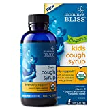 Mommy's Bliss - Organic Kids Cough Syrup + Immunity Support Day Time - 4 FL OZ Bottle