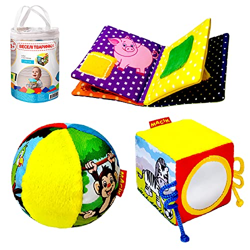 Cadeau naissance MACIK jouet bebe - Livre bebe - Balle sensorielle bebe - Cube d'activité bébé -...