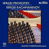 Prokofiev: Sonate Nr. 4 & 8/Rachmaninov: Préludes Op. 23 & 32