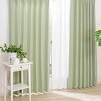 遮光 厚地カーテン2枚 と ミラーレースカーテン2枚 の セット 「リード4枚入」 グリーン (幅100cm X 丈185cm ・ 厚地2枚 + レース2枚)