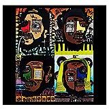 Cena (Kamasi Washington, Robert Glasper, TerraceMartin, 9thWonder) 2020 carteles de álbumes de música cuadros en lienzo-60x60 cm Sin marco