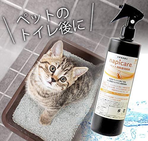 【Amazon限定ブランド】ペット消臭除菌スプレー大切な家族のために除菌消臭後水に戻るからなめても安心napicare500ml