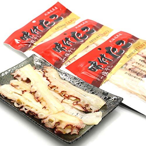 干したこ おつまみ 北海道産 味付け 干したこ 75g×3袋 一夜干し タコ 珍味 たこ つまみ