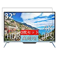 3枚 Sukix フィルム 、 JAPANNEXT JN-IPS322UHDR 32インチ ディスプレイ モニター 向けの 液晶保護フィルム 保護フィルム シート シール(非 ガラスフィルム 強化ガラス ガラス )