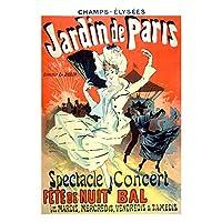 Cheret Night Party Ball Show Dance Advert Extra Large XL Wall Art Poster Print 夜パーティー玉見せるダンス広告壁ポスター印刷