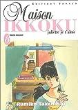 Maison Ikkoku, tome 8 - Juliette je t'aime