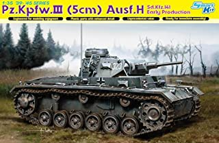 Dragon Models Pz.Kpfw. III Ausf. H Sd.Kfz. 141 Early Production Smart Kit, 5cm, 1:35 Scale