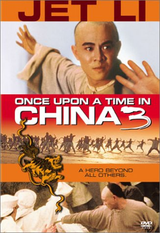 Once Upon a Time in China 3 [Edizione: Germania]
