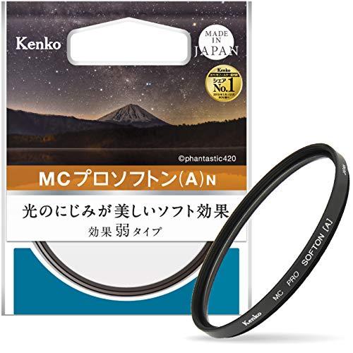 Kenko レンズフィルター MC プロソフトン (A) N 49mm ソフト効果用 349908