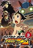 アストロボーイ・鉄腕アトム Vol.3[DVD]