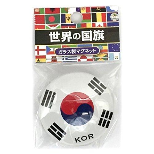 世界の国旗 クリスタルマグネット 韓国 国旗柄(ガラス製マグネット)