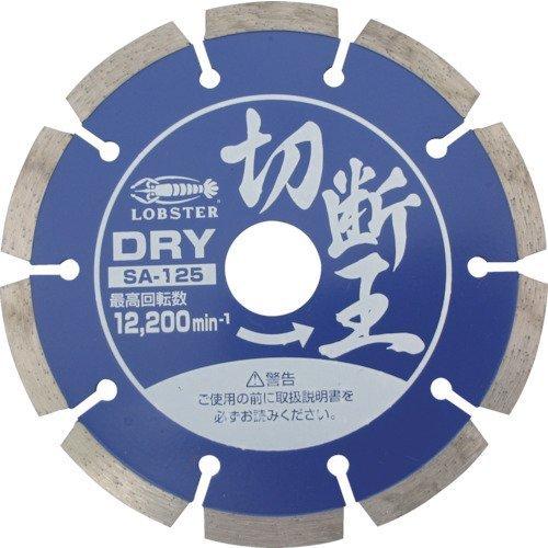 ロブテックス エビ ダイヤモンドホイ-ル切断王 セグメントタイプ SA180_1065