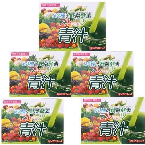 82種の野菜酵素 フルーツ青汁 3g*25スティック (5個セット)