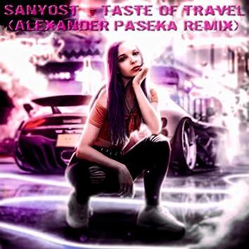 Taste of travel (Remix)