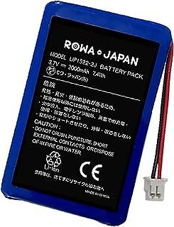 国内向け【2000mAh 大容量】SONY対応 PS4 コントローラー LIP1522の互換 バッテリー DUALSHOCK 4 (2016年以降発売のCUH-ZCT2シリーズ専用) 【ロワジャパンPSEマーク付】