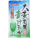 博多大麦若葉青汁エール 10g×4P