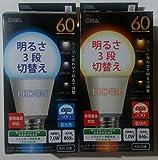 LED電球 一般電球形 E26 60形相当 昼光色 7W 869lm 全方向 117mm OHM 明るさ切替 密閉器具対応 LDA7D-G/D AG9 06-0290