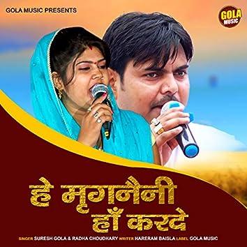 Ho Mrignaini Haan Karde - Single