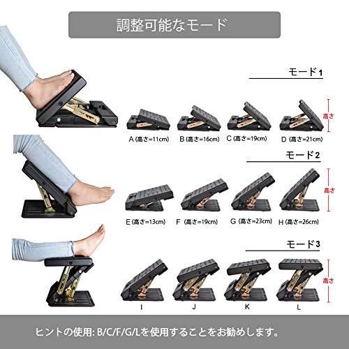 フットレスト角度、高度調節可能足置き足らく折り畳み新幹線オフィス足のむくみ対策(ブラウン)