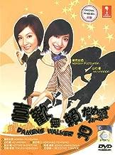 Damens Walker Japanese Tv Drama Dvd Digipak Boxset English Sub NTSC All Region