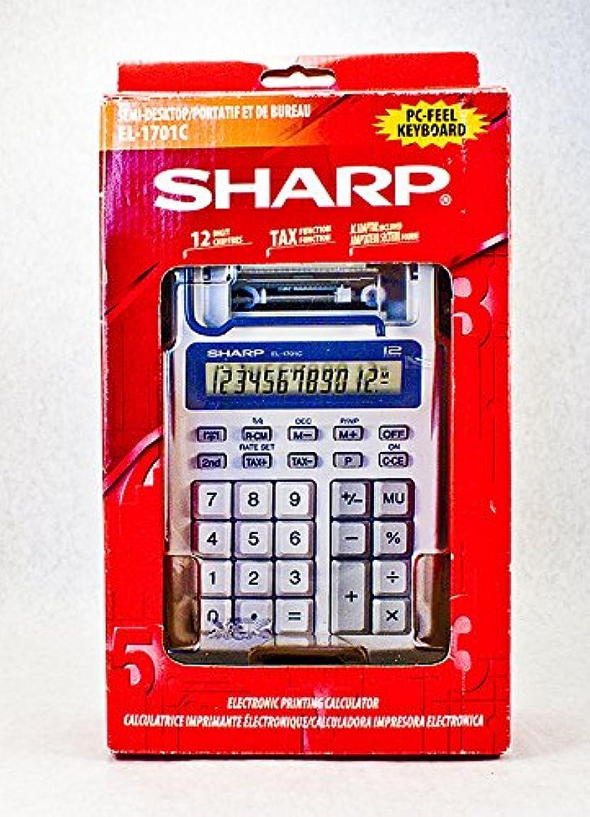 ダンプ節約する強制的シャープEclectronic印刷電卓el-1701?C