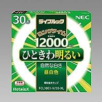 NEC ライフルック ロングタイム 環形蛍光ランプ(蛍光灯) スタータ形 30形 3波長形昼白色 【20本入り】 FCL30EX-N/28-XL