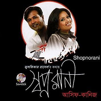 Shopnorani (feat. Kaniz Shubora)