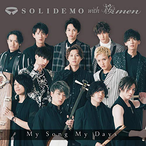 [Single]My Song My Days – SOLIDEMO with 桜men[FLAC + MP3]