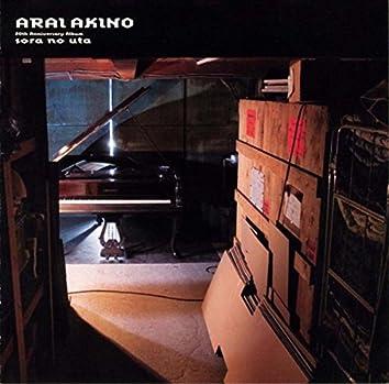 sora no uta~20th Anniversary Album